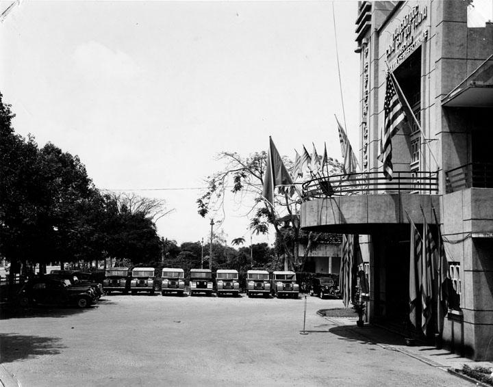 A photograph of the Saigon Municipal Police - Headquarters