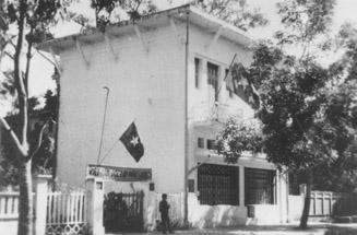 Vietnam. Buildings. Thai-Nguyen Vietminh Headquarters. 1945.