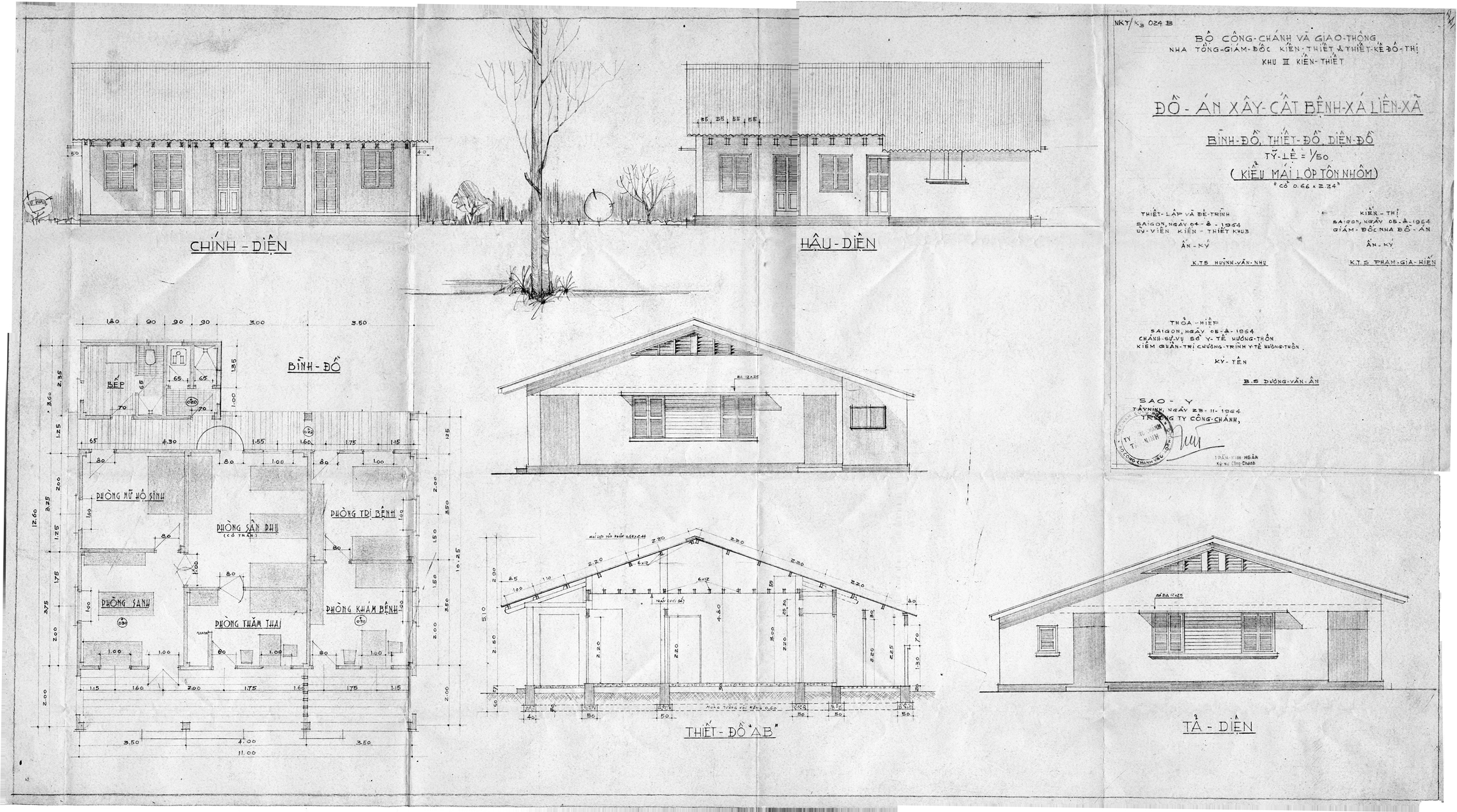 Blueprint for infirmary building, 1964